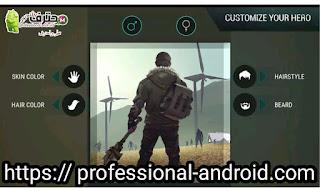 تحميل لعبة Last Day on Earth مهكرة للأندرويد اخر إصدار من ميديا فاير