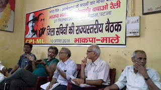unite-left-will-start-protest-bihar