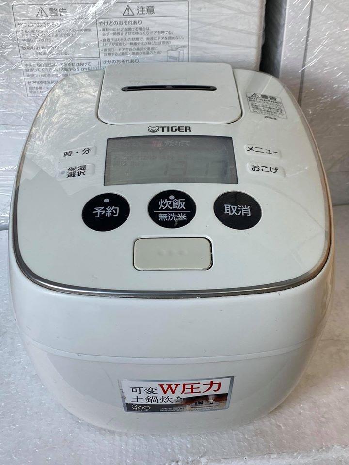 www.123nhanh.com: TIGER JPB-B100 ---- Nồi cơm điện 1L áp suất 2 bi DATE 20