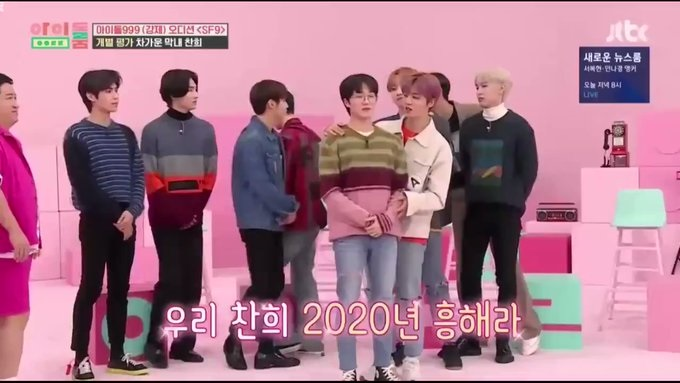 SUB Idol Room EP82 SF9