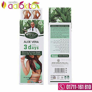 Dexe Aloe Vera Cream for Slimming & Fast Loss 200ml