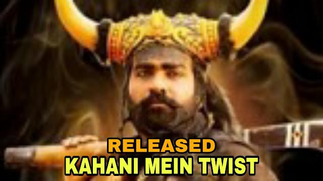 Kahani Mein Twist