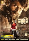 Valmiki Movie Oversease By US Telugu - 20th September Worldwide Release