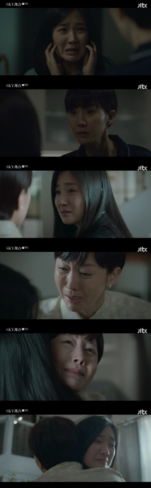 Sky Castle Episode 17 Sinopsis - Info Korea 4 You