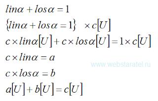 Закон сложения. Сложение и единицы измерения. Математика для блондинок.