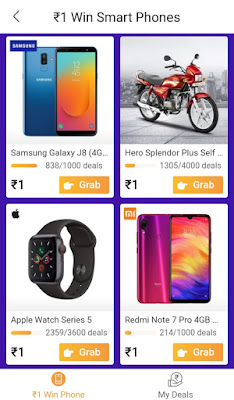 "HOW TO WIN FREE ""SAMSUNG SMART PHONE"" IN JUST ONE RUPEES"