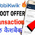 Mobikwik – Get Rs 15 Cashback on 1st UPI Transfer of January Month