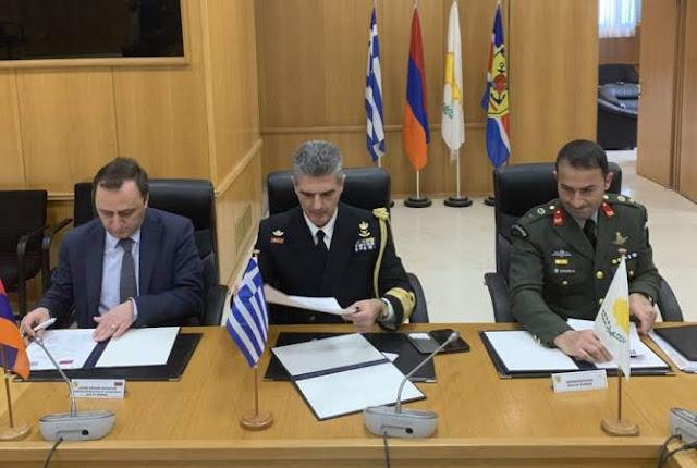 Armenia cooperará en defensa con Grecia y Chipre