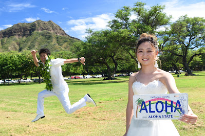 Honolulu Wedding Company