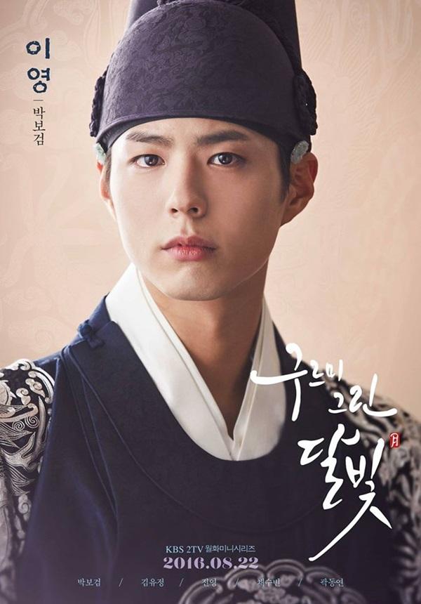 เจ้าชายฮโยมยอง (Crown Prince Hyomyeong: 효명세자)