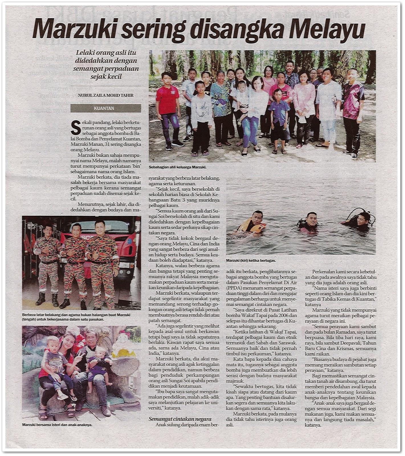 Marzuki sering disangka Melayu - Keratan akhbar Sinar Harian 12 September 2019