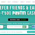 Lenskart Loot Offer – Earn Rs.500 on Signup + Rs.500 Paytm Money Per Refer