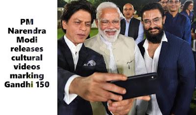 PM Narendra Modi releases cultural videos marking Gandhi 150