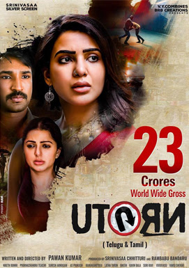 U Turn 2019 Hindi Dubbed 720p HDRip 900mb