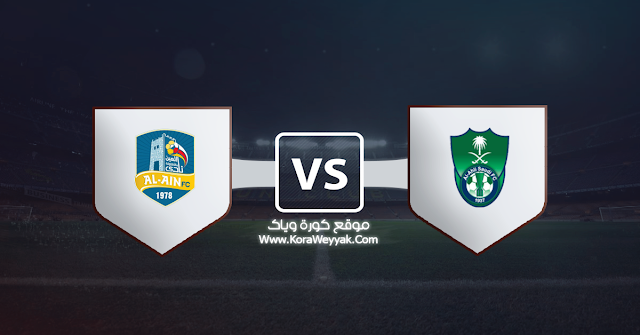 نتيجة مباراة الأهلي السعودي والعين السعودي اليوم السبت 7 نوفمبر 2020 في الدوري السعودي