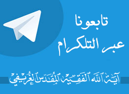 https://telegram.me/almoqdsalghorayfi