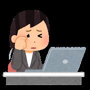 パソコンで目が疲れた人のイラスト(女性)