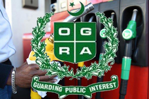 اوگرا نے یکم اگست سے پیٹرولیم مصنوعات کی قیمتوں میں اضافے کی سفارش کردی