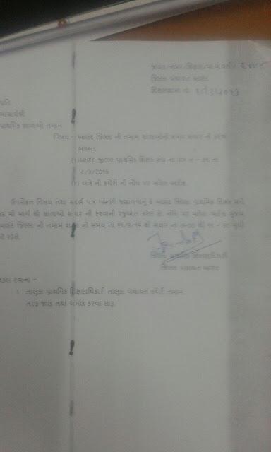 શાલાનો સમય સવારનો કરવા બાબતગાંધીનગર,આણદ,સાબરકાંઠા જિલ્લો