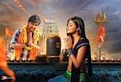 Vaisakham Movie Stills-thumbnail-12