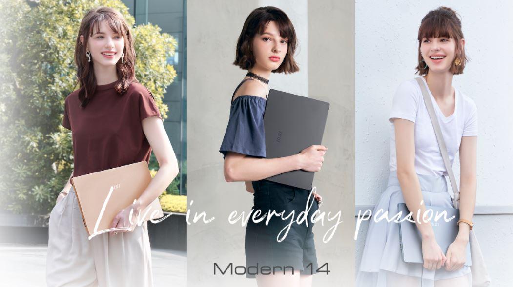 MSI Modern 14 B11MO 070ID, Siap Dukung Bisnis dan Produktivitas dengan Harga Kompetitif