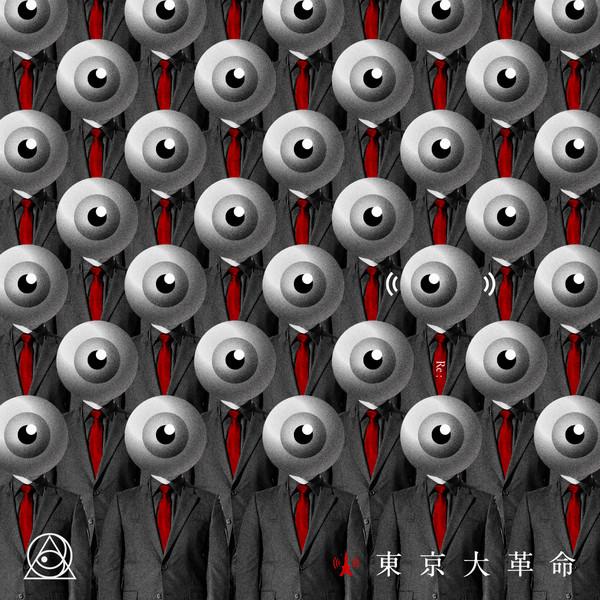 [Single] RADIO FISH – 東京大革命 (feat.焚巻 & 345/凛として時雨) (2016.08.03/MP3/RAR)