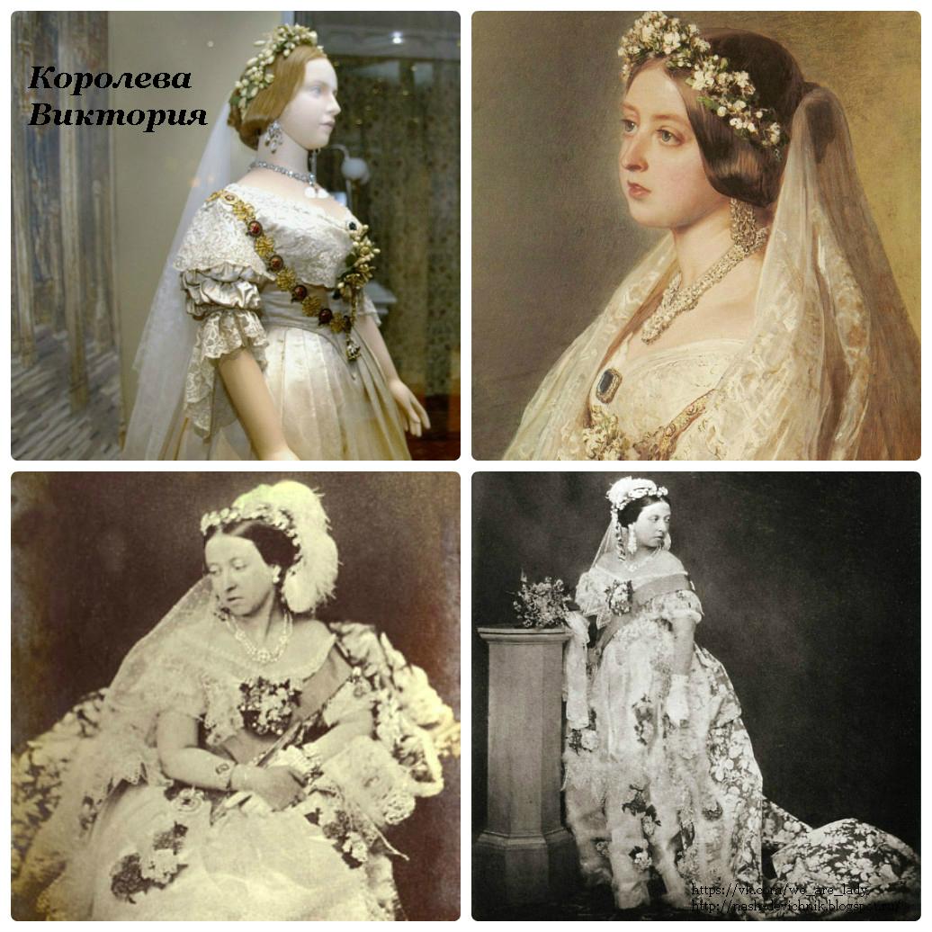 f2b3866742022af Женский блог: Интересные факты о свадебных платьях