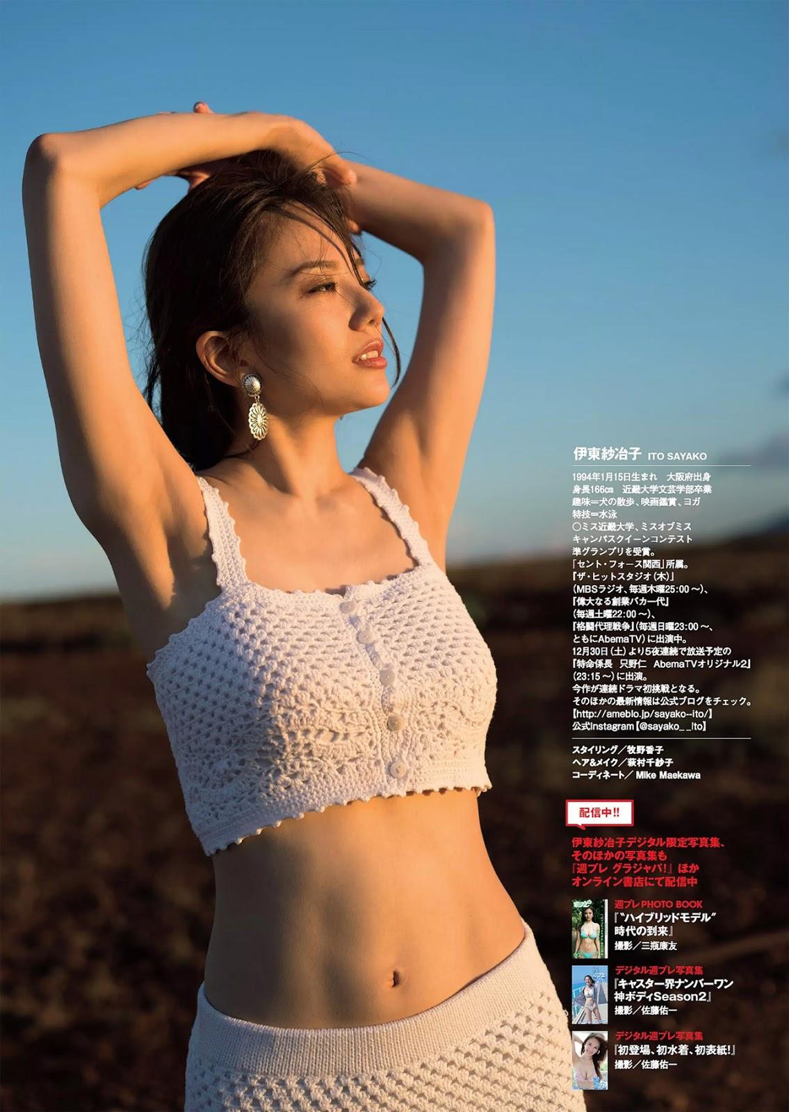 Sayako Ito 伊東紗冶子, Weekly Playboy 2018.01.08 No.01 (週刊プレイボーイ 2017年1月8日号)