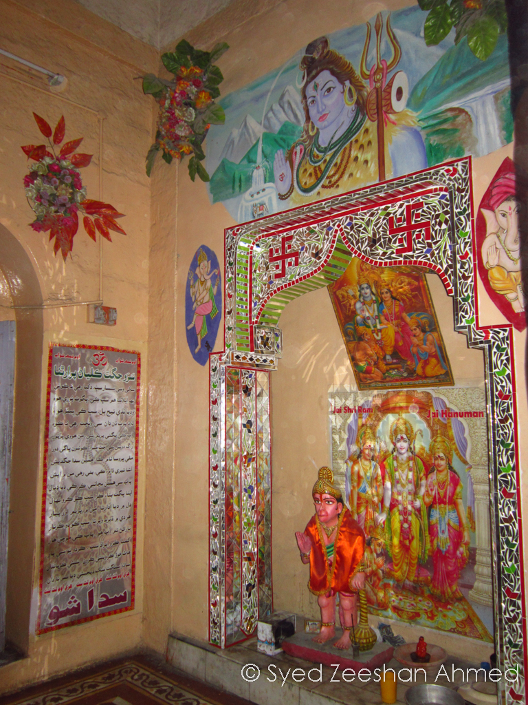 Beautiful pictures of gods and their temple - This Particular Temple Is A Shiv Temple Dedicated To The Hindu God Shiv Shiva One Of The Primary Deities In The Hindu Pantheon Of Gods And Goddesses