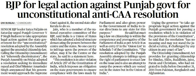 BJP for legal action against Punjab govt for unconstitutional anti-CAA resolution