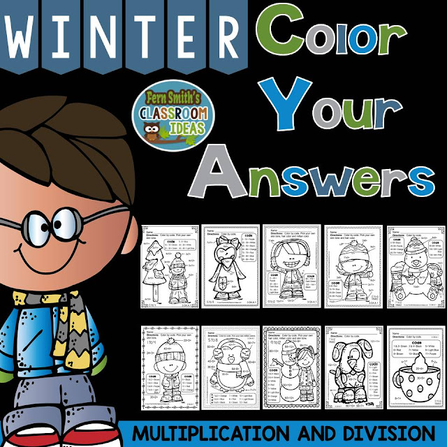 Fern Smith's Classroom Ideas Winter Fun! Color Your Answers Printables - Multiplication and Division Basic Facts Color Your Answers Printables at TeacherspayTeachers, TpT.