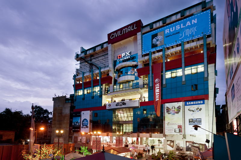 Ktm City Shopping