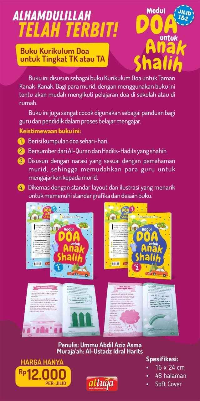 Buku Modul Doa Untuk Anak Shalih Jilid 1-2 Attuqa