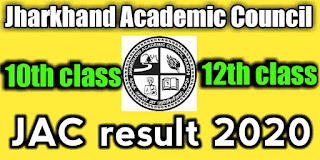 Jac 12th result 2020|Jac result 2020 date Jharkhand Academic council,Ranchi