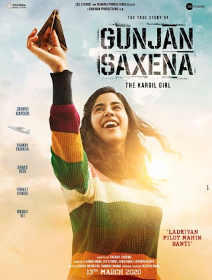Gunjan Saxena: The Kargil Girl First Look Poster