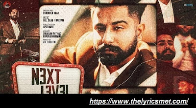 Next Level Song Lyrics | Varinder Brar | Latest Punjabi Songs 2020 | GK Digital