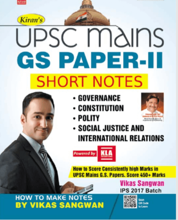 Kiran-UPSC-Mains-GS-Paper-II-Short-Notes-PDF-Book