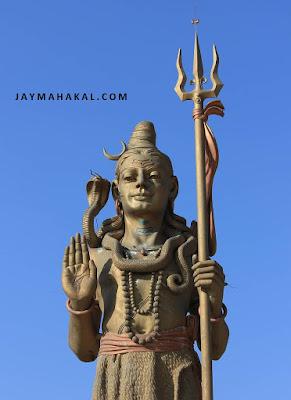 Jai Mahakal