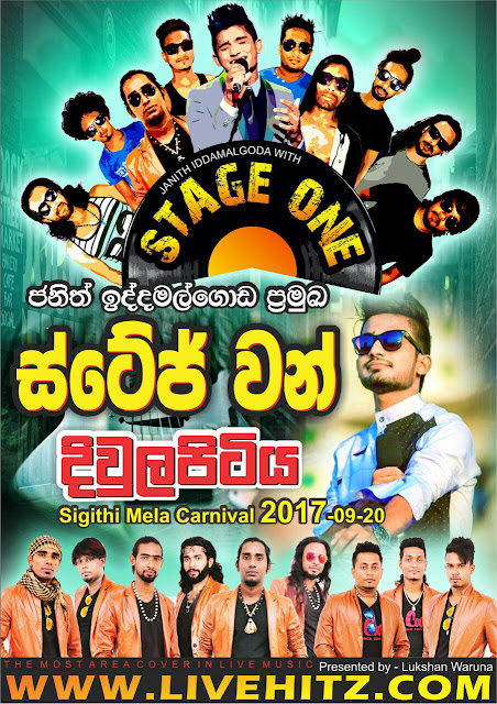 STAGE ONE LIVE IN DIULAPITIYA 2017-09-20