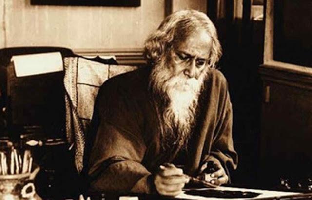 রবীন্দ্রনাথ ঠাকুর; শ্লোক - ৪৬৬
