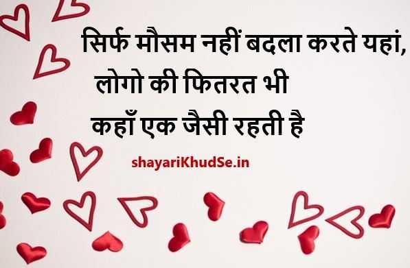 life shayari in hindi Images Download, life shayari in hindi Images hd, life shayari in hindi pic