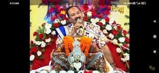 श्री शिव महापुराण का आयोजन मारीशस द्वारा