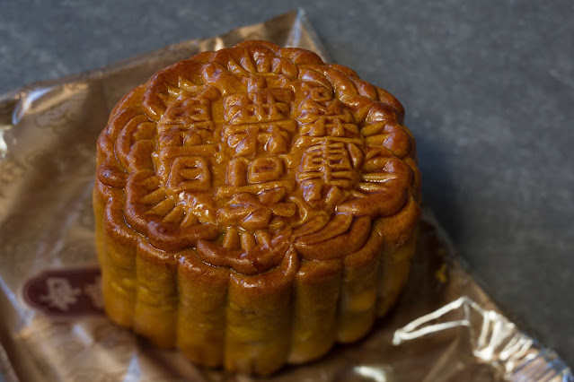 International Desserts you Need to Try, Mooncake