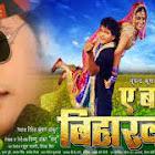 A Balma Biharwala webseries  & More