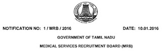 TN MRB Lab Technician Question Paper 2016 DOwnload
