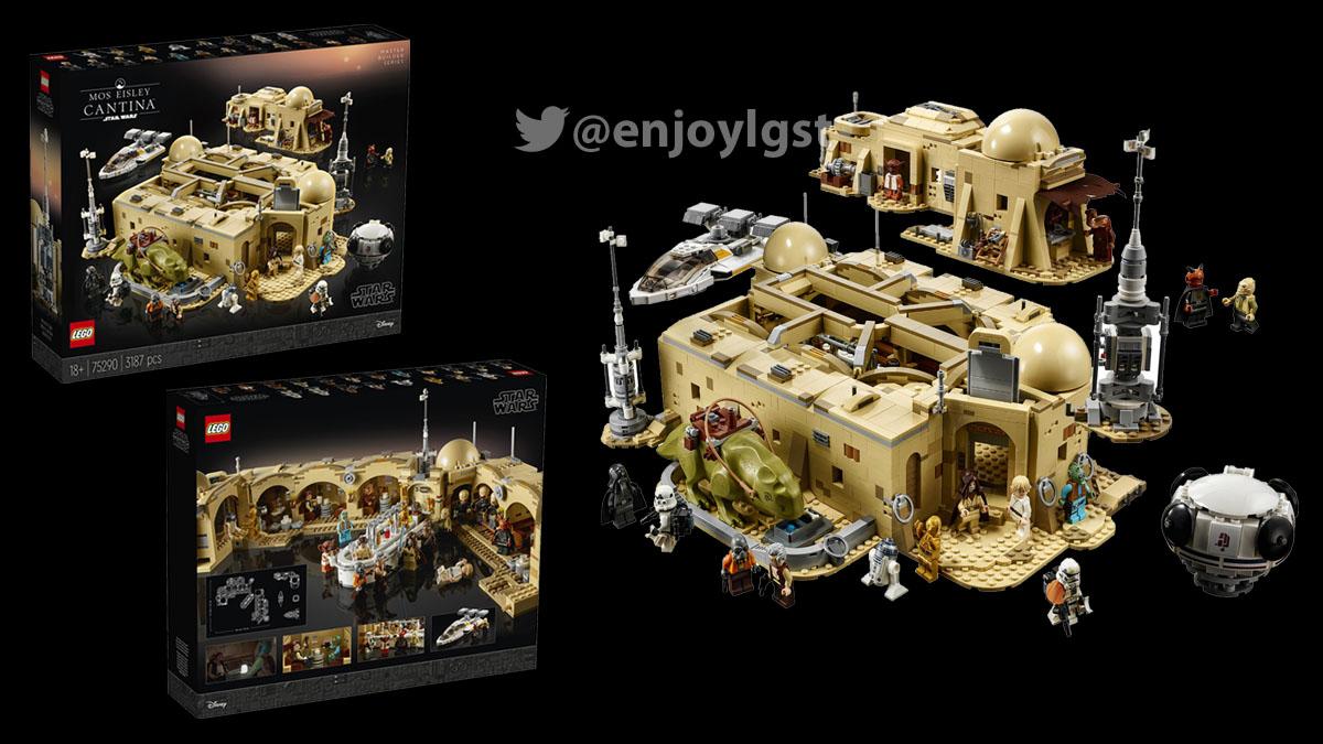 75290 モス・アイズリー・カンティーナ:レゴ #LEGO スター・ウォーズ 大人レゴ(MBS)