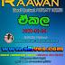 JA ELA RAAWAN LIVE IN EKALA 2020-01-04