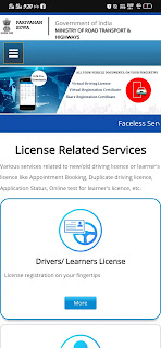 Parivahan Website Interface In Hindi