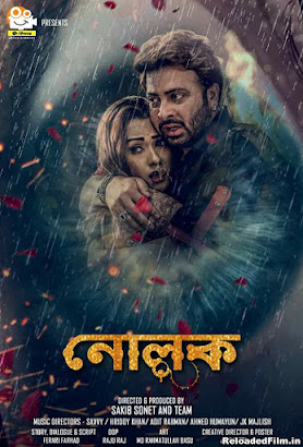 Nolok (2019) Full Bengali Movie Download 720p 1080p 480p