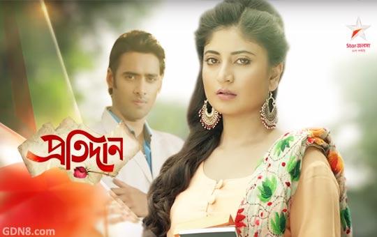 Protidaan Star Jalsha Serial